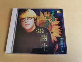 张雨生 -我的未来不是梦CD(江西文化音像)