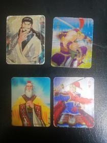 三国群英 时空魔幻卡 8.9.38.43 闪卡3张 【4张合售】