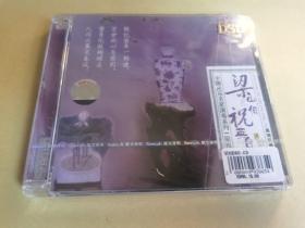 梁祝  DSD-CD光盘,全新未拆