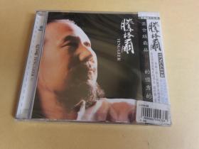 腾格尔(CD)【全新未拆封】