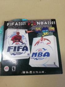 游戏光盘: FIFA2001VSNBA2001 一箭双雕 足球篮球赛游戏 (看好再拍,售出不退不换)