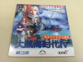 游戏光盘 :大航海时代四  光盘1张  (看好再拍,售出不退不换)