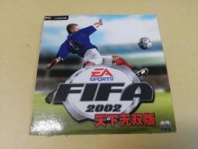 游戏光盘: FIFA2002天下无双  足球游戏 (看好再拍,售出不退不换)