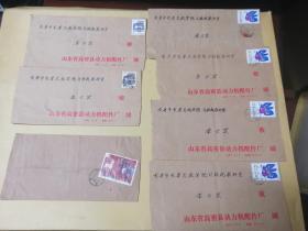 实寄封:贴J128  国际和平年等邮票(7张合售)