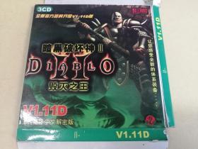 游戏光盘 暗黑破坏神2毁灭之王  V1.11D   3CD  (看好再拍,售出不退不换)
