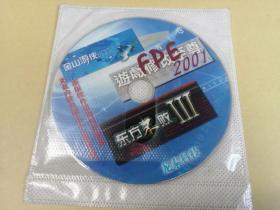 游戏光盘 :东方不败3 游戏修改至尊 金山游侠2002 龙泰科技 CD1张(看好再拍,售出不退不换)