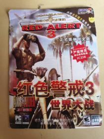 游戏光盘 红色警戒3 世界大战 光盘1张  (看好再拍,售出不退不换)