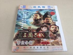 游戏光盘 :三国志9 IX 皇帝争霸   (看好再拍,售出不退不换)