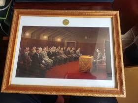 日本购回:二战日本侵华史料--最后の御前会议(镜框装裱 51-60cm 、油画 印刷品)