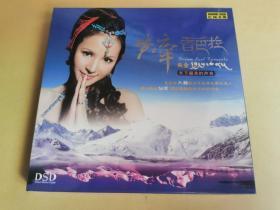 央金CD 梦牵香巴拉 【绝版CD光盘,全新未拆封】