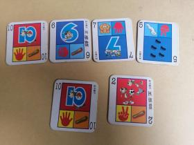 奇多扑克、红蓝牌(6张合售)