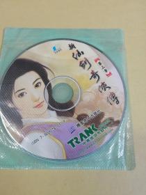 游戏光盘 :新仙剑奇侠传第三、四章    光盘2张,裸盘  (看好再拍,售出不退不换)