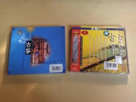 古筝 妆台秋思 + 古筝月亮船  CD光盘,全新未拆 2盘合售