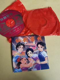 游戏光盘: 仙剑客栈 2CD  (看好再拍,售出不退不换)