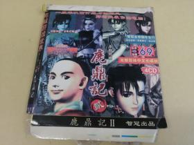 游戏光盘 :鹿鼎记2 简体中文版 4CD  (看好再拍,售出不退不换)