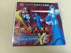 游戏光盘 :洛克人X6  光盘1张  (看好再拍,售出不退不换)