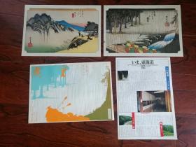 日本原版:东海道五十三次阪之下-浮世绘 原版影印 名所江户百景 歌川广重 一套3张
