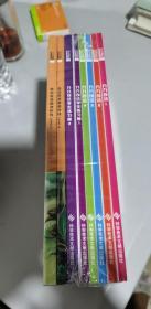 能动英语系列: 九九句法上 全套8本.没有外包装书盒