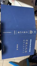 中国文化课收听人次六千万.