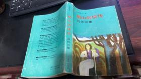 蜀山剑侠传(后传10集)
