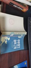 中学语文自学之友(初三年级适用)