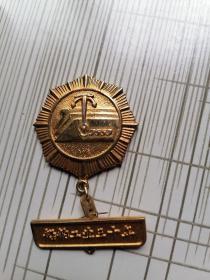 中國船舶工業總公司頒制===船舶工業三十年紀念章