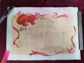 1978年武汉市第二十七中奖状一张