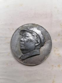 文革高浮雕毛像铝章一枚