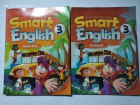 Smart English 3【书籍+练习册2册合售】2光盘