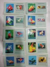 蝴蝶邮票纪念张一套10张全,90年代邮局发行/有齿孔/精美稀少,值得珍藏