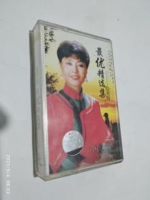 老磁带《殷秀梅 最优精选集》 带歌词