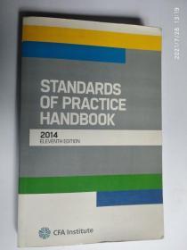 standards of practice handbook2014