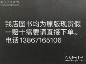 西湖民间传说  宣纸 折叠 邮票珍藏册  附收藏证书