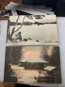 569:民国日本明信片《石狩川中岛附近 日光二佛堂》2张