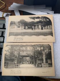 576:民国日本明信片《京都名所 平野神社 纪念动物园 》2张