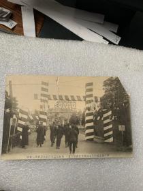 582:民国日本明信片《日军侵华史料 上面有 留个国家国旗  茨城县主催第十七回广东区实业大会 第二会场》 2张