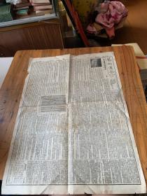 5798:民国二十四年2月23日《大公报第十一版  艺术周刊第二十一期  亨德尔与弥赛亚》