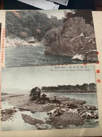 557:民国日本明信片《信浓天龙峡   芙蓉洞的清潭  姑射桥下的激流 龙角峰严头 上流俯瞰等 》4张