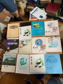 5733:空白练习簿 作文簿 英语簿等13个,封面漂亮