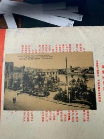 555:民国日本明信片《福冈 博多名所   纪念公园》1张
