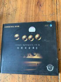 雨林唱片 安橋 安橋試音碟2 DSD(CD)發燒試音碟光盤