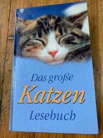 5899:DAS GROBE KATZEN LESEBUCH 介绍猫的书
