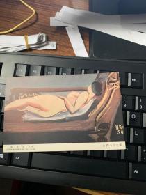 553:早期日本明信片《故小出楢重 裸女》