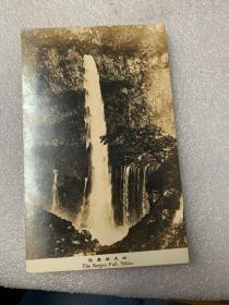 565:民国日本 照片形式的明信片《日光华严泷 日光东照宫御神桥》2张