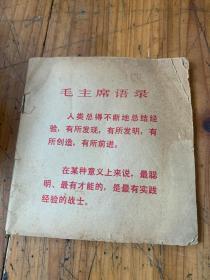 """5777:""""模范饲养员""""叶洪海"""