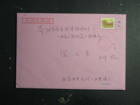 信函 信封 邮票 张天东信函一个 内含贺年卡1张