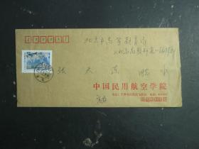 信函 信封 邮票 张天东信函一个 内含信件3张(55517)