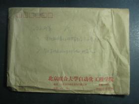 信函 信封 张天东信函一个 内空(55512)