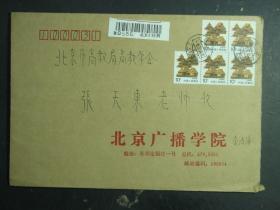 信函 信封 邮票 张天东信函一个 内含贺信1张(55504)