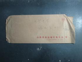 信函 信封 张天东信函一个 内空(55506)